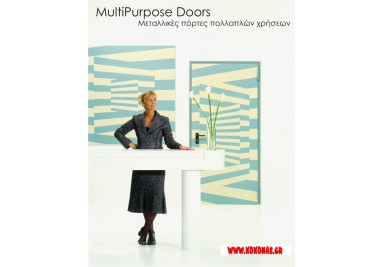 Multiuse doors